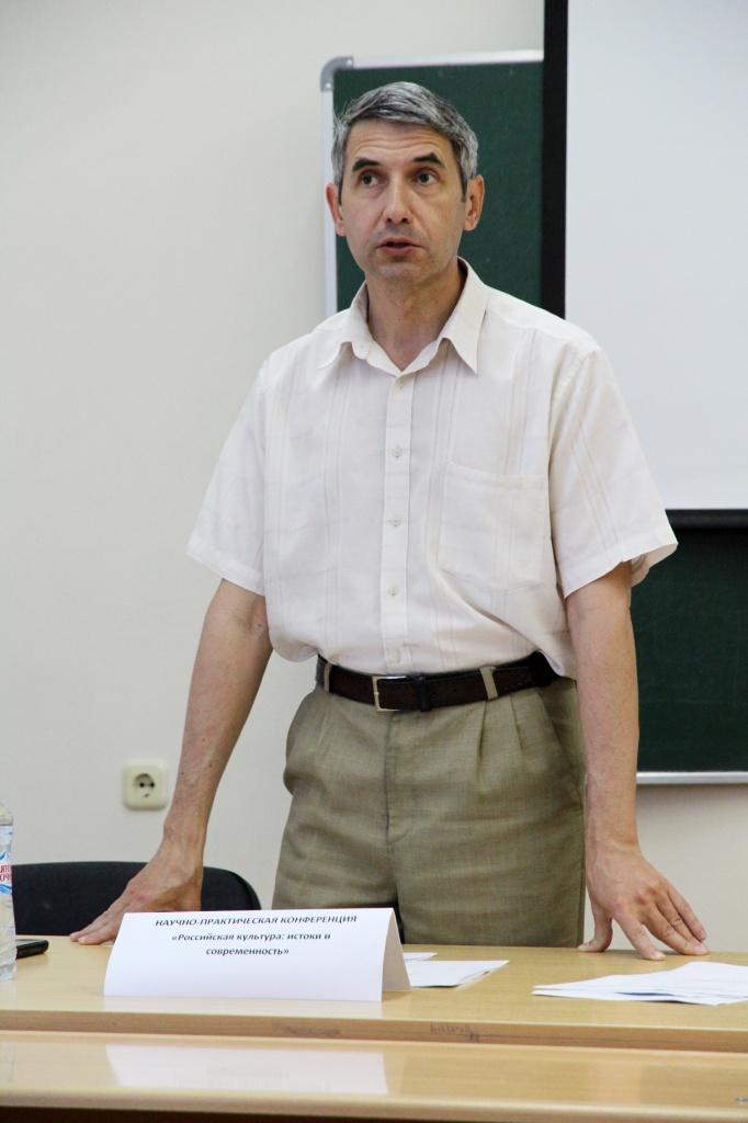 lunochkin